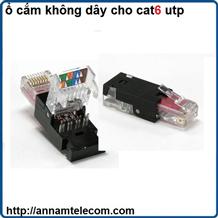 ổ cắm không dây cho cat6 utp(RJ45 Cat.6 UTP Toolless Plug)