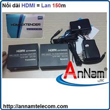 Thiết bị khuếch đại HDMI Extender lên đến 150m bằng cáp mạng CAT5E/6 FJGEAR FJ-150 Chính hãng